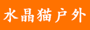 水晶猫logo