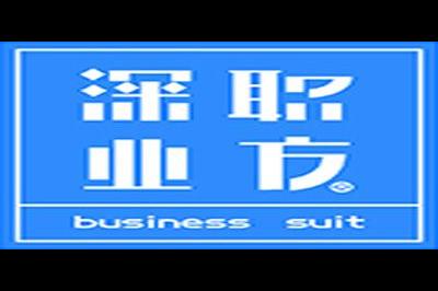 深职业方logo