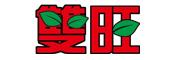 双旺logo