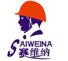 saiweinalogo
