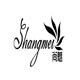 尚魅箱包logo