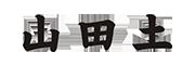 山田土logo