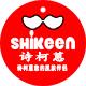 诗柯蒽logo