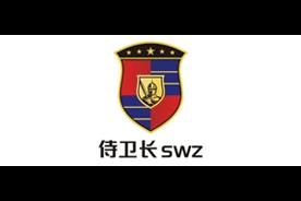 侍卫长logo