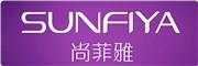 尚菲雅logo