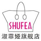 淑菲娅logo