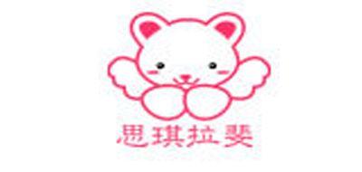 思琪拉斐logo