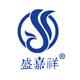 盛嘉祥logo