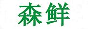 森鲜logo
