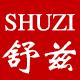 舒兹logo
