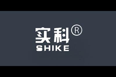 实科logo