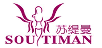 苏缇曼logo