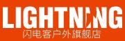闪电客logo