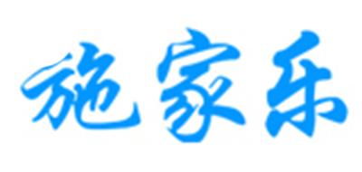 施家乐logo
