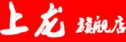 上龙logo