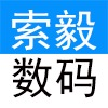 索毅logo
