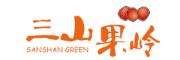 三山果岭logo