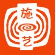 施艺logo