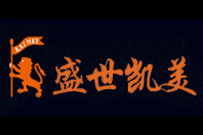 盛世凯美logo