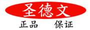 圣德文logo