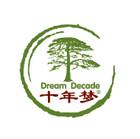 十年梦食品logo