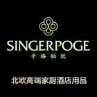 singerpogelogo
