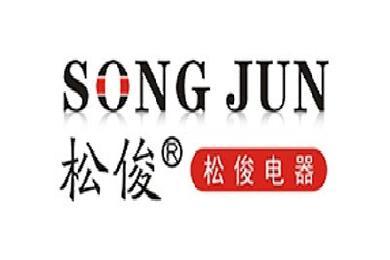 松俊logo