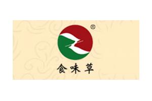 食味草logo