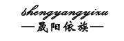 晟阳依族logo