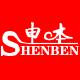申本logo