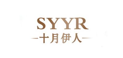 十月伊人logo