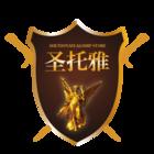 圣托雅logo