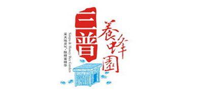 三普logo