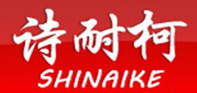 诗耐柯logo