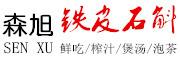 森旭logo