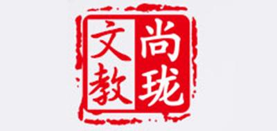 尚珑logo