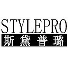 styleprologo