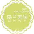 森兰美居家居logo
