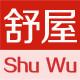 舒屋logo