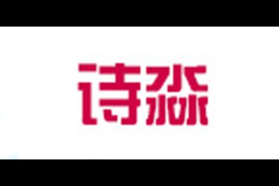 诗淼logo