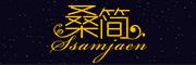 桑简logo