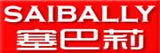 塞巴莉logo
