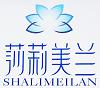 莎莉美兰家具logo
