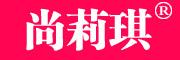 尚莉琪logo