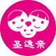 圣逸亲logo