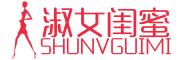 淑女闺蜜logo