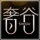 奢谷logo
