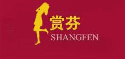 赏芬logo