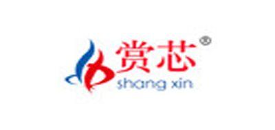 赏芯logo