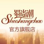 蜀尚潮logo